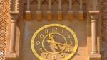 وزارة الوظيفة العمومية تعلن موعد إضافة ساعة الى توقيت غرينيتش