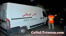 """المصالح الأمنية بمدينة المضيق تلقي القبض على المدعو """"البيون"""" بحي السكة"""
