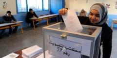 خمسة أحزاب مغربية تتنافس على مقعد شاغر بمجلس النواب