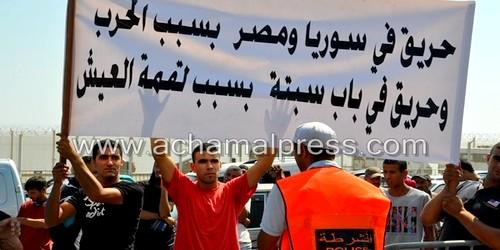 """وقفة تضامنية ضد الجمارك تضامنا مع """"عبد الرحمن الشيخ"""" بباب سبتة"""