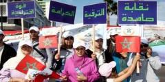 النقابة ترفض استهداف القُدرة الشرائية للطبقة المغربية الفقيرة من طرف الحكومة