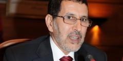 إلغاء تأشيرة السفر بين المغرب والغابون