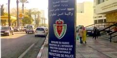 مديرية الأمن تصدر قرارا فوريا بفصل رجلي أمن بتطوان