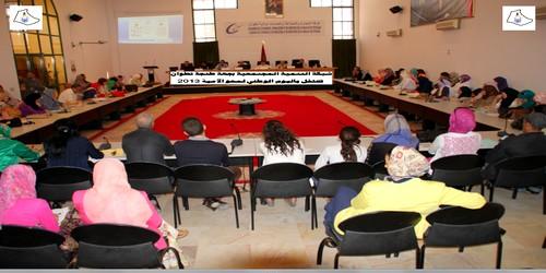 شبكة التنمية المجتمعية بجهة طنجة تطوان تحتفل باليوم الوطني لمحو الأمية