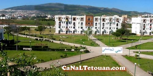 الأحياء الجامعية بمدينتي طنجة وتطوان تزيد من قدرتها الإستعابية للطلبة !