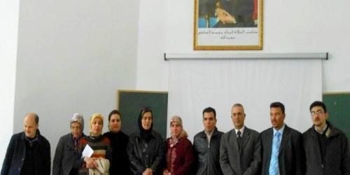 جمعية التصلب اللويحي المتعدد بتطوان تشرع في تسجيل المرضى
