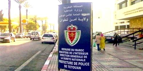 إعفاء رئيس الهيأة الحضرية بولاية أمن تطوان وإلحاقه بالمديرية العامة بالرباط