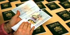 الاتحاد الأوروبي بصدد المصادقة على منح المغاربة تسهيلات في الحصول على الفيزا