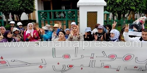 عمال شركة موديراما بتطوان يخوضون إضرابا أمام الولاية للمطالبة بحقوقهم !
