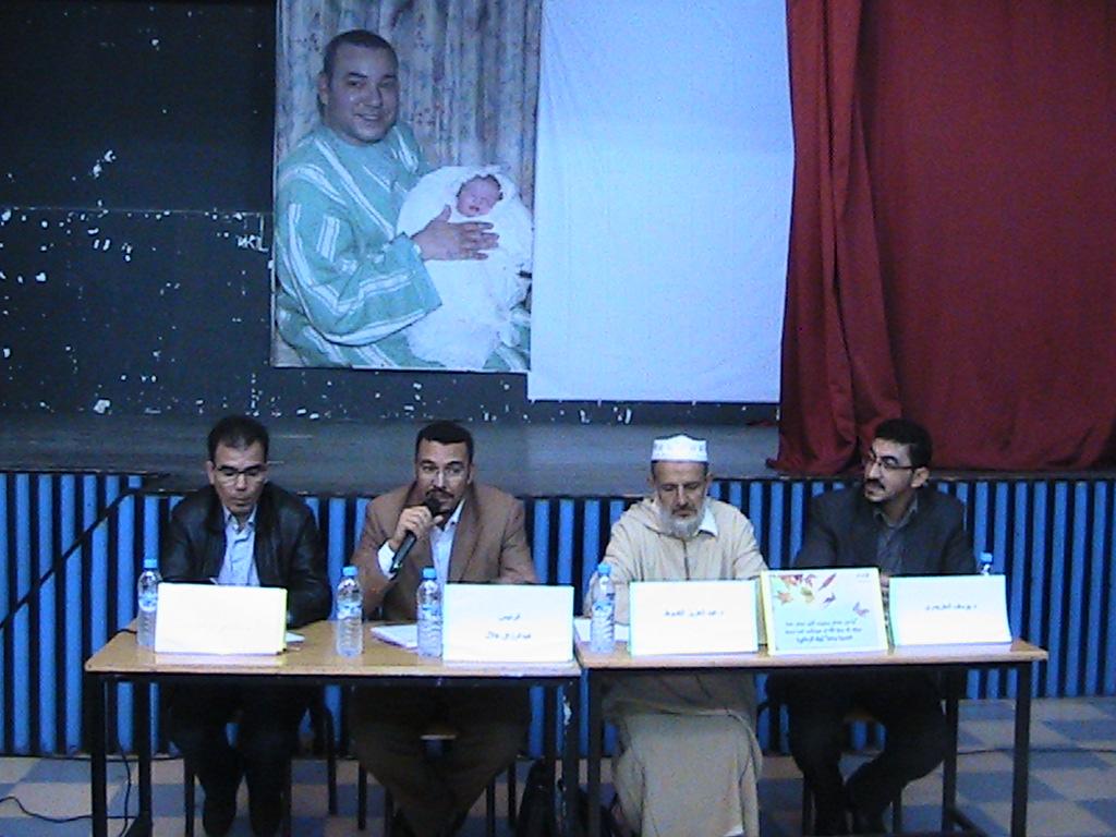 جمعية شمال المغرب لمرضى التصلب اللويحي تفتتح أنشطتها العلمية