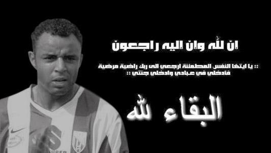 الذكرى الأولى لرحيل جواد أقدار لاعب المغرب التطواني السابق