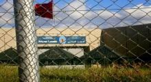 الاتحاد الأوروبي يعلن دعمه سجون المغرب بمبلغ قدره مليوني درهم
