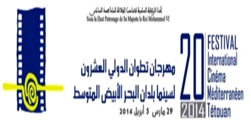 بدء إستقبال للأفلام المشاركة في الدورة 20 لمهرجان تطوان الدولي لسينما بلدان البحر الأبيض المتوسط