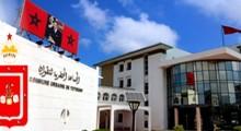 """يوم دراسي حول موضوع """"تصميم التهيئة وآثاره على التنمية وإنعاش الإقتصاد المحلي بمدينة تطوان"""""""