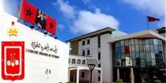 إعلان عن إجراء امتحان الكفـاءة المهنيــة الأحد 15 دجنبــر2013