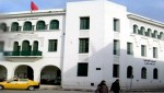 المحكمة الابتدائية بتطوان تصدر مذكرة بحث في حق أربع طلبة من كلية الأداب !