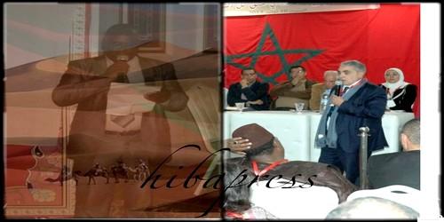 """المنظمة المغربية للمواطنة : """"الوحدة الترابية أمانة في عنق كل المغاربة"""""""