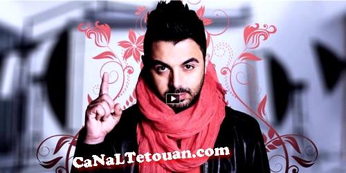 """الفنان التطواني أحمد شوقي يصدر أغنية جديدة تحت عنوان """"بهواك"""""""