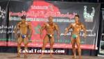 حرمان سعيد الرياني ابن تطوان وبطل المغرب في كمال الأجسام من المشاركة مع المنتخب في بطولة العالم !!