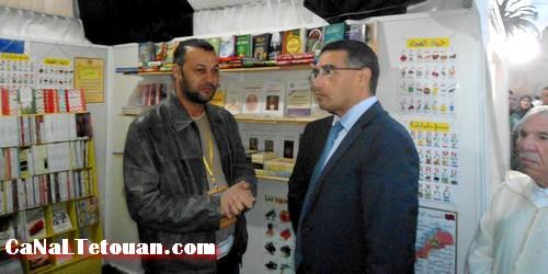 الوالي محمد اليعقوبي يفتتح الدورة 16 لعيد الكتاب بتطوان