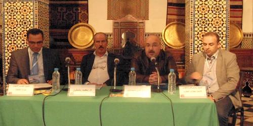 """الندوة الافتتاحية للدورة 16 لعيد الكتاب بتطوان """"الأدب المكتوب بالعربية اليوم بين الهاجس الورقي والرهان الرقمي"""""""