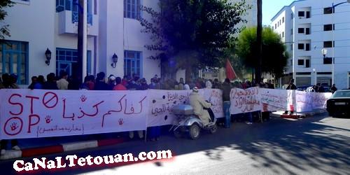 إحتجاجات صاخبة ضد الفقر والتهميش لساكنة حي الديزة بمرتيل