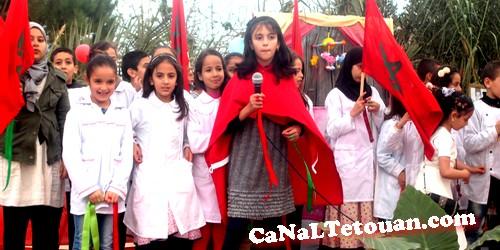 المؤسسة الإبتدائية القلاليين بتطوان تحيي أمسية تقافية بمناسبة المسيرة الخضراء