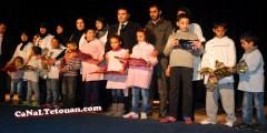 أطفال التوحديين بتطوان يحتفلون بعاشوراء وذكرى عيد الاستقلال