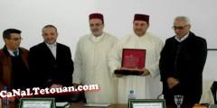 أحمد عبادي الأمين العام للرابطة المحمدية للعلماء يحاضر في كلية أصول الدين بتطوان