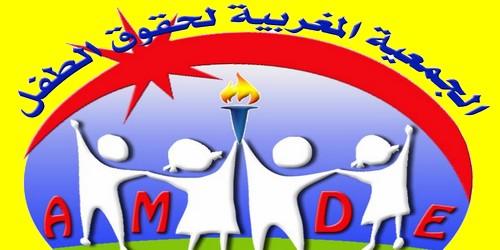 الجمعية المغربية لحقوق الطفل بتطوان تنظم حملة لجمع الملابس للأيتام