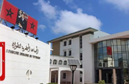 الجماعة الحضرية لتطوان ترفض طلب الوالي محمد اليعقوبي !