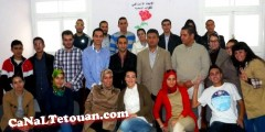 انتخاب سلمان الشاوي كاتبا للشبيبة الإتحادية بفرع تطوان بعد انعقاد الجمع العام