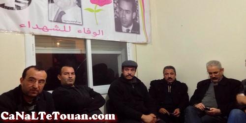 الإتحاديون في مرتيل يجددون الثقة في محمد لشقر ككاتب محلي لولاية ثانية