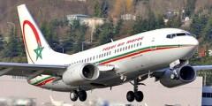 المغرب يقرر تعليق الرحلات الجوية من والى تركيا