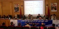 بيـان الدورة الثانية العادية للمجلس الجهوي للحزب بجهة طنجة تطوان