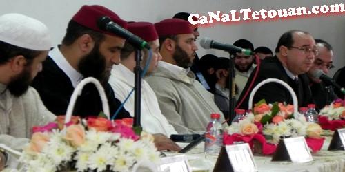جو روحاني قرآني مهيب في رحاب كلية الأداب بمرتيل