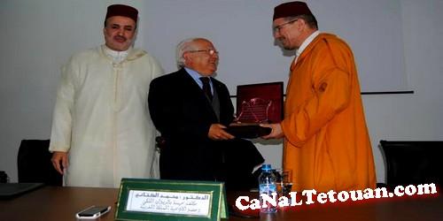 """الدكتور """"محمد الكتاني""""  يحاضر في موضوع """"مستقبل الدراسات الإسلامية بالجامعة"""""""