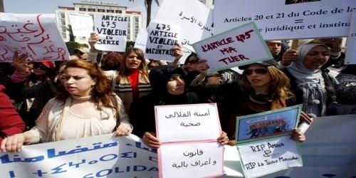 فعاليات حقوقية بتطوان تناقش آليات حماية النساء ضحايا العنف