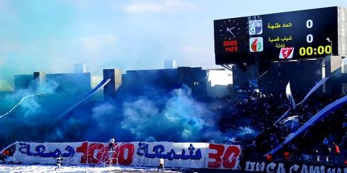 جماهير اتحاد طنجة تتنفس الصعداء بعودتها الى الملعب الكبير