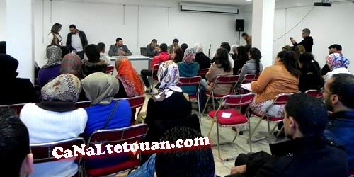 التوصيات الختامية للملتقى الجهوي الأول حول التعليم الذي إختتم أشغاله بمرتيل