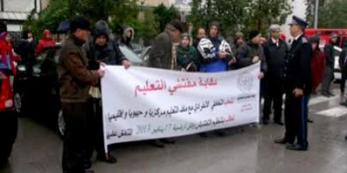 أشغال المجلس الإداري لأكاديمية طنجة ـ تطوان تنطلق تحت إيقاع الإحتجاجات