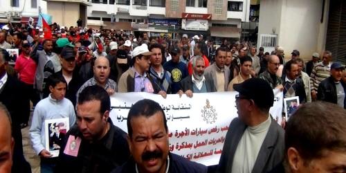 سيارات الأجرة بتطوان تشارك في الوقفة الاحتجاجية أمام وزارة العدل والحريات