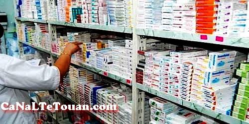 صيدليات الحراسة يومي السبت و الأحد بمدينة تطوان