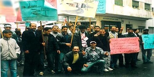 عمال سيراميكا فريط بتطوان ينظمون وقفة احتجاجية أمام المحكمة الابتدائية
