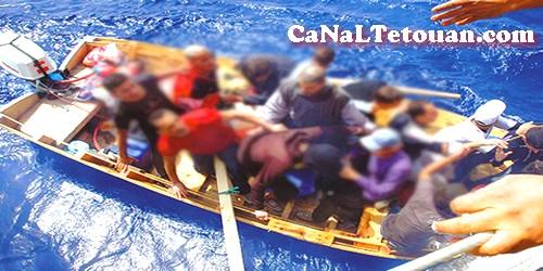 مصالح الإغاثة الأندلسية تنقد مهاجرين حاولوا الوصول بقارب لإسبانيا