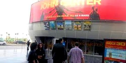 مدريد تحتضن دورة السينما المغربية