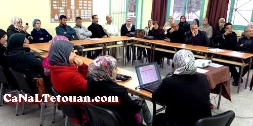 شبكة التنمية المجتمعية بجهة طنجة – تطوان تفتتح مركزا للتعلم المجتمعي بتطوان