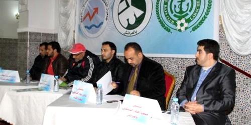 أطر فريق المغرب التطواني يشاركون في افتتاح مدرسة رجاء العرائش