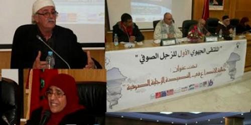 """""""ملتقى الجهوي للزجل الصوفي"""" مولود جديد لتعزيز المشهد الثقافي بجهة طنجة ـ تطوان"""