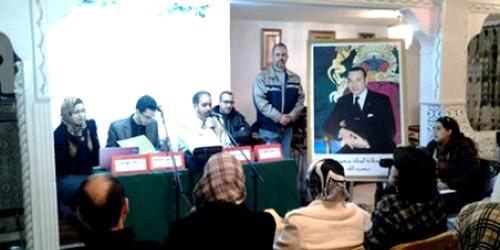 تنظيم ندوة بيئية من طرف جمعية جبل درسة الكبرى بتطوان